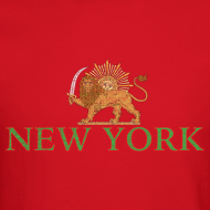 Design ~ New York Iran Flag