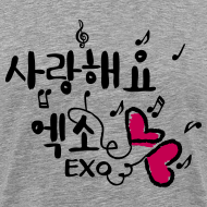 Design ~ love EXO in Korean typo Men's Premium T-Shirt