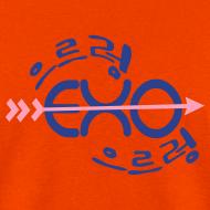 Design ~ EXO Men's T-Shirt