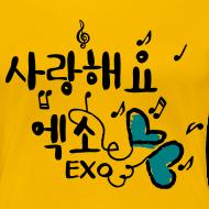 Design ~ sarang haeyo EXO Women's Premium T-Shirt