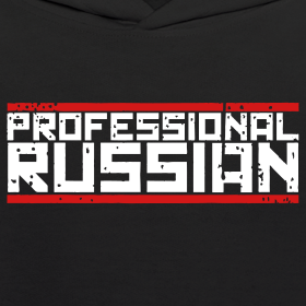 Design ~ Youth Hoodie : Professional Russian