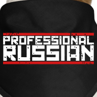Design ~ DOG BANDANNA : Professional Russian