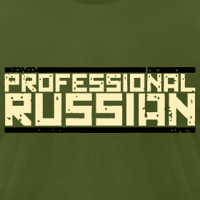Design ~ American Apparel : Professional Russian Mil Logo