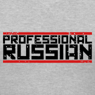 Design ~ Ladies V-Neck : Professional Russian