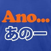 Ano... (Japanese for Umm...I Was Thinking) T-Shirt