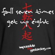 Design ~ Fall Seven Times