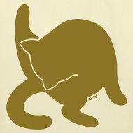 Design ~ Bathing Kitty (Metallic Gold)