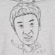 Design ~ Kwangsoo