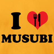 Design ~ Heart/Eat Musubi M AmAppl T