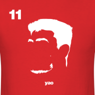 Design ~ Yao Portrait with Name & Number