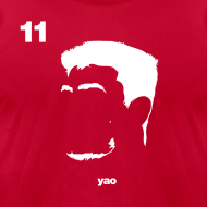 Design ~ Yao Ming Portrait with Red94 logo