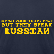 Design ~ American Apparel Tee: Russian Voices