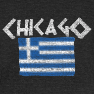 Design ~ Chicago Greek Flag