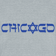 Design ~ Chicago Hebrew