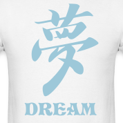 white-dream-chinese-symbol- ...