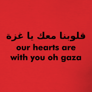 Design ~ Our Hearts are with you Gaza (m)
