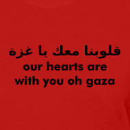 Design ~ Our Hearts Are with You Gaza (w)