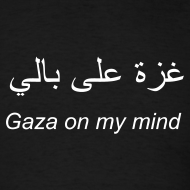 Design ~ Gaza on my mind (m)