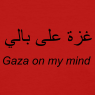 Design ~ Gaza on my mind (w)