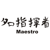 Kanji - Maestro