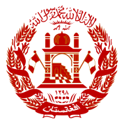 Afganistan Coat of Arms