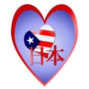 American Love and Support For Japan