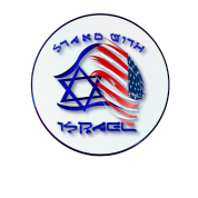 Stand With Israel - lettered Circle