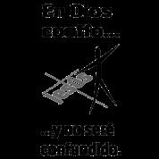 en_dios_confio