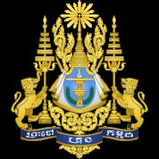 Crest Cambodia (dd)++