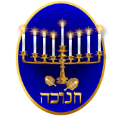 Golden Hanukkah Oval