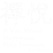 Zen Joy – If You Want Happiness