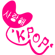 Love KPOP in korean language heart