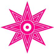Star Of Ishtar - Venus Star 2, Symbol of the great Babylonian Goddess of love Ishtar (Inanna), c