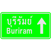 Buriram, Thailand / Highway Road Traffic Sign