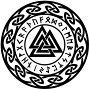 Valknut, Wotan's Knot, Runes, Odin, Walhall