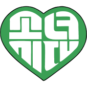SNSD I Got A Boy - Heart (Green)