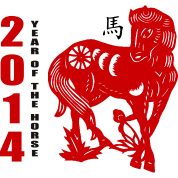2014 Year of The Horse Paper Cut