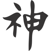 Spirit - chinese character -china