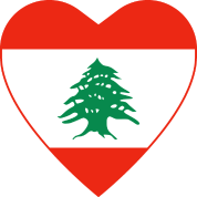 lebanon flag heart tshirt spreadshirt id 12695171