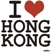 i love hong kong by wam