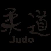 judo kanji bing images. Black Bedroom Furniture Sets. Home Design Ideas