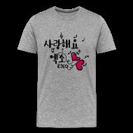 T-Shirts ~ Men's Premium T-Shirt ~ love EXO in Korean typo Men's Premium T-Shirt