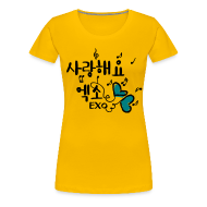 Women's T-Shirts ~ Women's Premium T-Shirt ~ sarang haeyo EXO Women's Premium T-Shirt