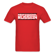 T-Shirts ~ Men's Standard Weight T-Shirt ~ Mens Tee : Professional Russian (White)