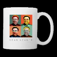 Mugs & Drinkware ~ Coffee/Tea Mug ~ Article 11283389
