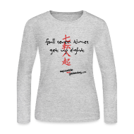 Long Sleeve Shirts ~ Women's Long Sleeve Jersey T-Shirt ~ Fall Seven Times