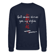 Long Sleeve Shirts ~ Men's Crewneck Sweatshirt ~ Fall Seven Times