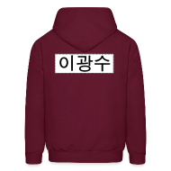 Hoodies ~ Men's Hooded Sweatshirt ~ [Customize] Zeenat's Order