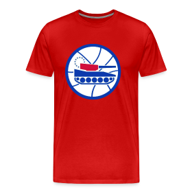 Men's Basketball Shirt