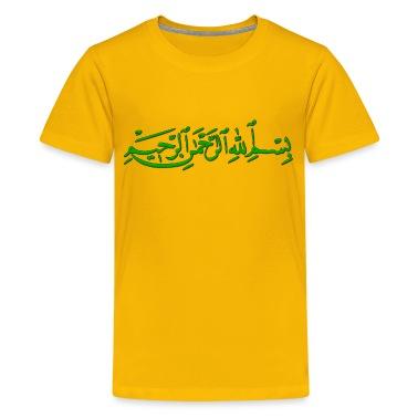Basmalah Kids' Shirts